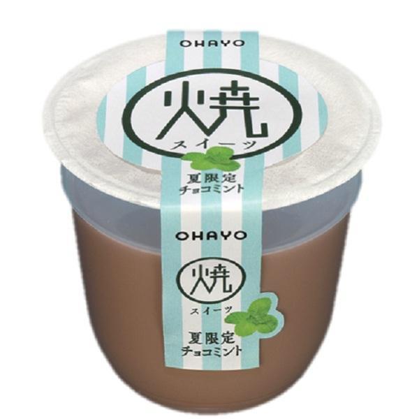 オハヨー 焼スイーツ 夏限定 チョコミント100g