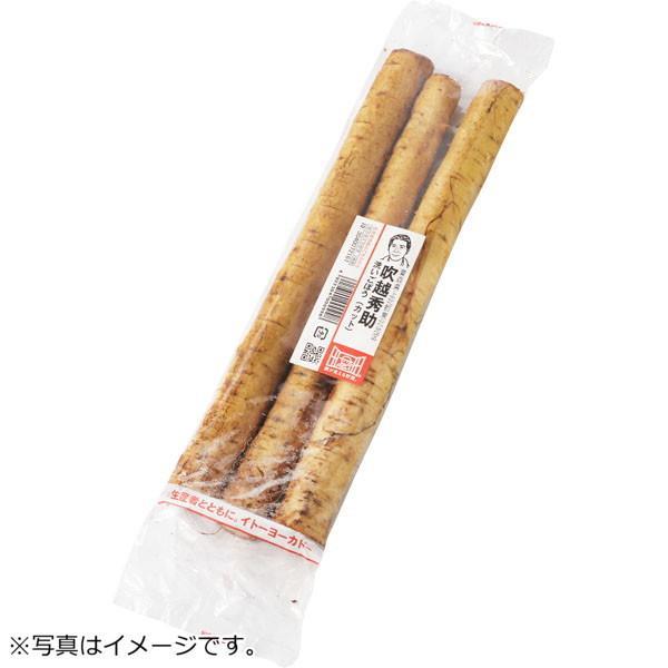 洗いごぼう(カット)1袋(約150g)宮崎県または青森県産『顔が見える野菜。』