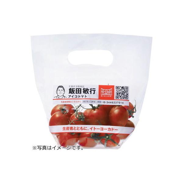 アイコとまと(ミニトマト)手提げ 千葉県などの国内産『顔が見える野菜。』約180g