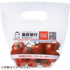 千葉県などの国内産 『顔が見える野菜。』 アイコとまと 手提げ