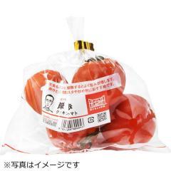 福島県などの国内産 『顔が見える野菜。』 クッキングとまと 1パック