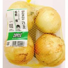 新たまねぎ 1袋(3~4コ)熊本県などの国内産『顔が見える野菜。』