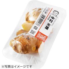 熊本県などの国内産 『顔が見える野菜。』 生姜 1パック