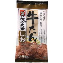 【冷凍でお届け】べこ政宗 牛たん 塩 (115g)