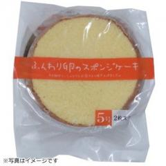 プレシア ふんわり卵のスポンジケーキ 5号