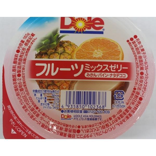 Doleフルーツミックスゼリー(みかん・パイン・ナタデココ)160g