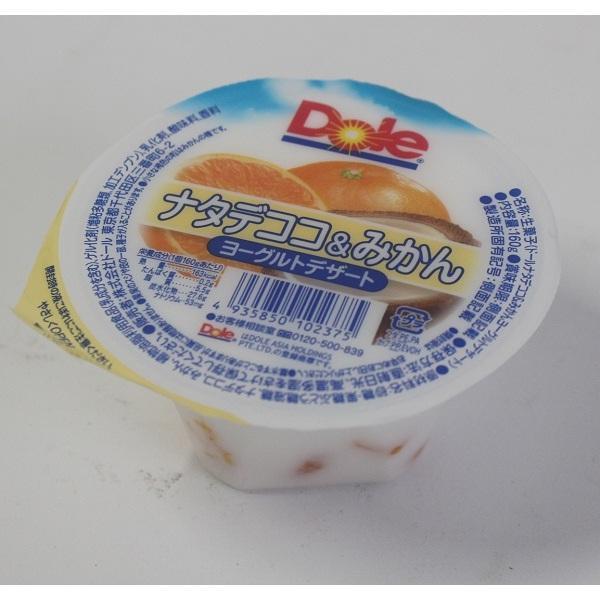 Doleナタデココ&みかんヨーグルトデザート160g