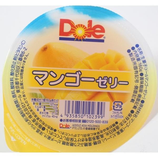【新登場】Doleマンゴーゼリー160g
