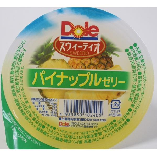 【新登場】Doleスウィーティオパイナップルゼリー160g
