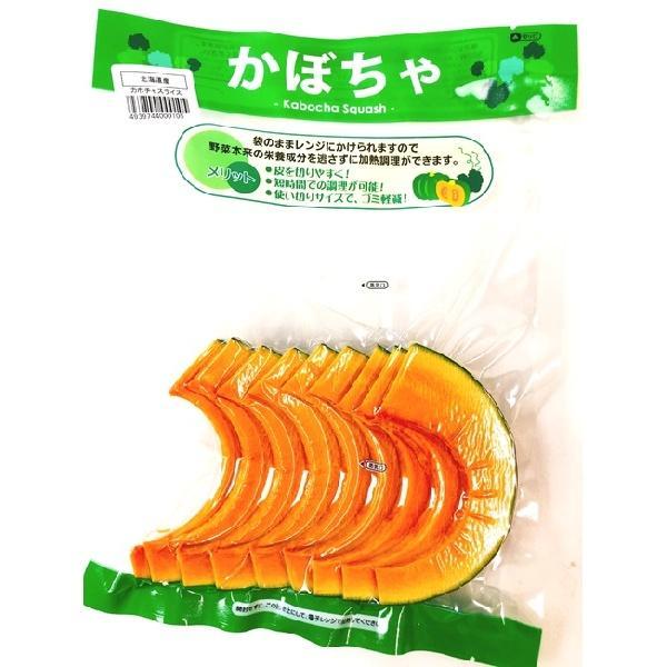 かぼちゃスライス1パック(約150g)北海道などの国内産