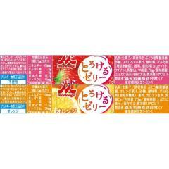 森永乳業 とろけるゼリー4pオレンジ&いちご70g×4