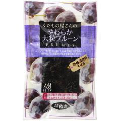 果物屋さんのやわらか大粒プルーン (200g)