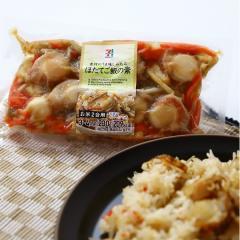 ほたてご飯の素 230g【セブンプレミアム】【冷凍でお届け】【ポイント10倍】