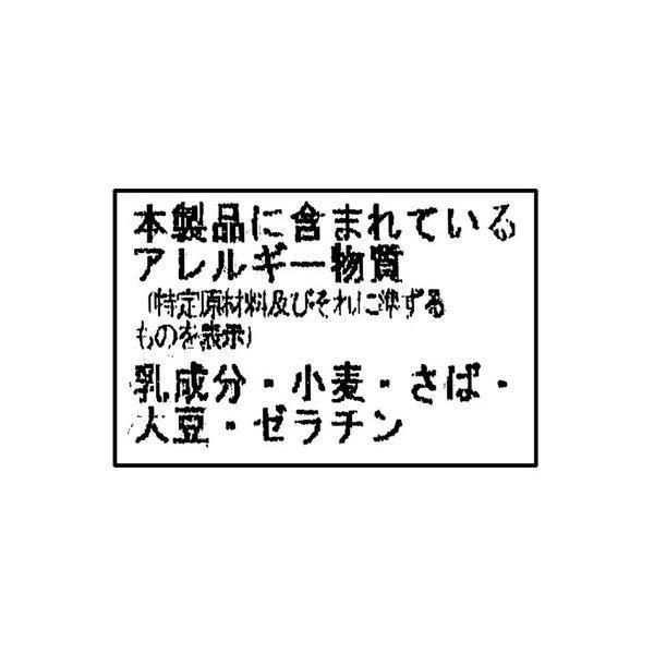 あさりご飯の素 250g【セブンプレミアム】【冷凍でお届け】