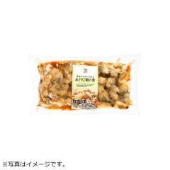 【冷凍でお届け】あさりご飯の素 (250g)【セブンプレミアム】【ポイント10倍】