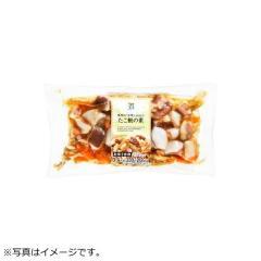 【冷凍でお届け】たこ飯の素 (230g)【セブンプレミアム】【ポイント10倍】