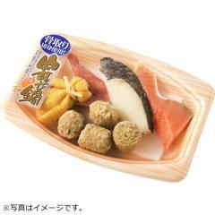 【冷凍でお届け】寄せ鍋用セット 1人前