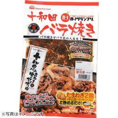 【冷凍でお届け】B-1グランプリ十和田バラ焼き