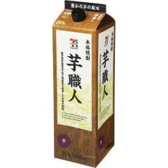 セブンプレミアム 芋職人 パック 25度 1800ml