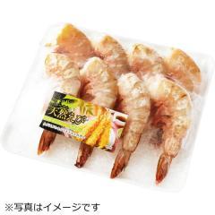 【冷凍でお届け】インド産など ホワイトえび(天然) <大> 1パック(8尾)