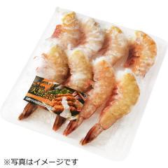 【冷凍でお届け】インド産など ホワイトえび(天然) <特大> 1パック(8尾)