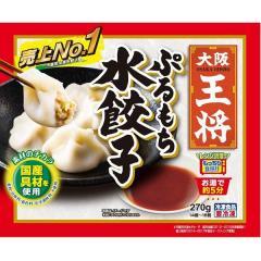 大阪王将 ぷるぷる水餃子270g