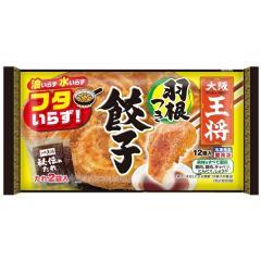 大阪王将 羽根つき餃子12個入
