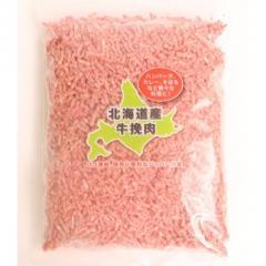 北海道産牛挽肉(500g)冷凍・チャック付【冷凍でお届け】【ポイント10倍】