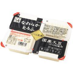 さとの雪 国産大豆なめらかとうふ (80g×4)
