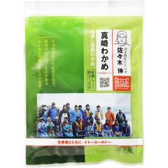 真崎わかめ (100g)【岩手県産原料 『顔が見えるお魚。』】