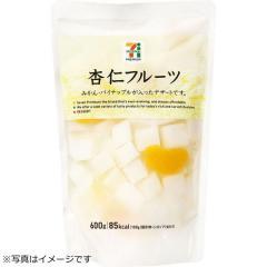 セブンプレミアム 杏仁フルーツ (600g)