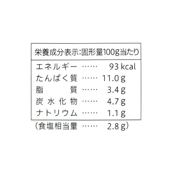 味付け数の子 160g(カナダ・大西洋産等原料使用 )【セブンプレミアム】