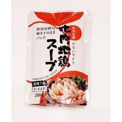 斉藤昭一商店 比内地鶏スープ200g