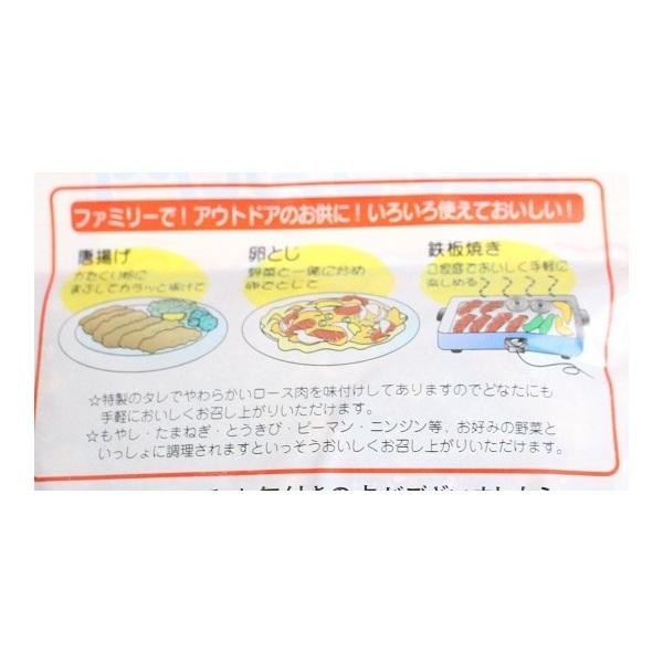 【BBQ】共栄 ラムジンギスカン(200g×3袋)【冷凍】【バイヤー厳選】