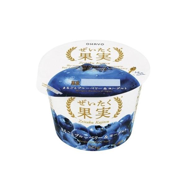 オハヨー乳業 ぜいたく果実 ブルーベリー&ヨーグルト125g