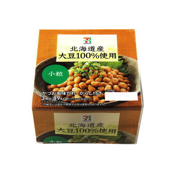 セブンプレミアム 北海道産大豆100%使用 小粒 (45g×3コ入)