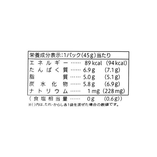 セブンプレミアム 極小粒納豆 (45g×3コ入)
