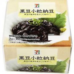 セブンプレミアム 黒豆小粒納豆 (40g×3コ入)