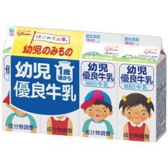 グリコ 幼児優良牛乳 1パック(100ml×4本入)