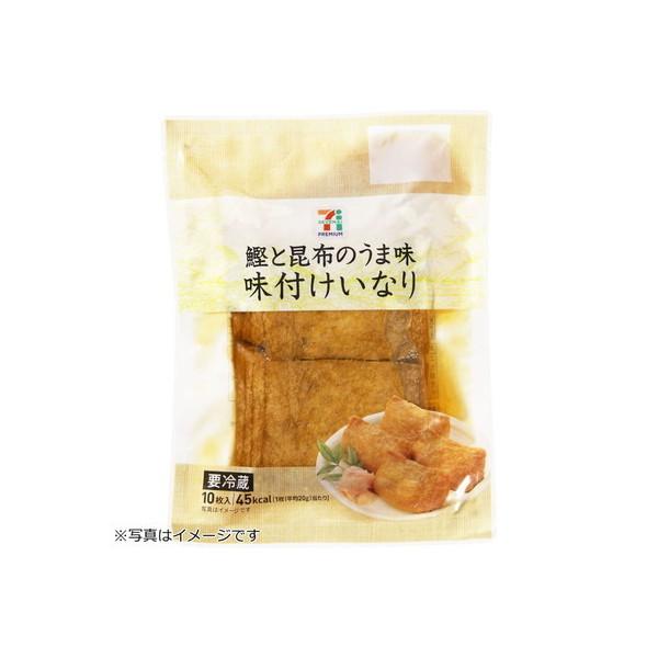 セブンプレミアム 味付けいなり (10枚入)