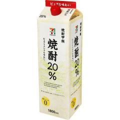 セブンプレミアム 焼酎20% 1パック(1800ml)