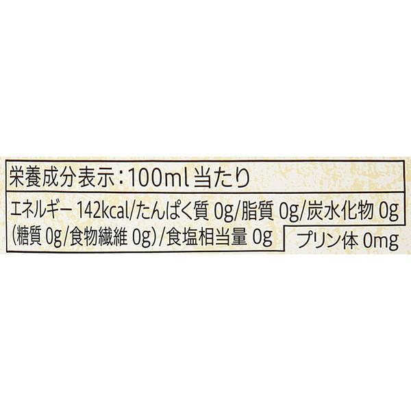 セブンプレミアム 焼酎25% 1本(2.7L)