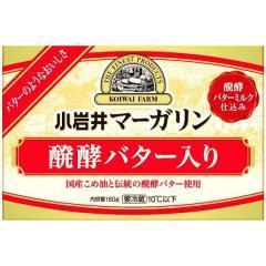 小岩井 マーガリン 醗酵バター入り【ポイント10倍】