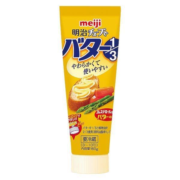 明治 チューブでバター1/3 (160g)
