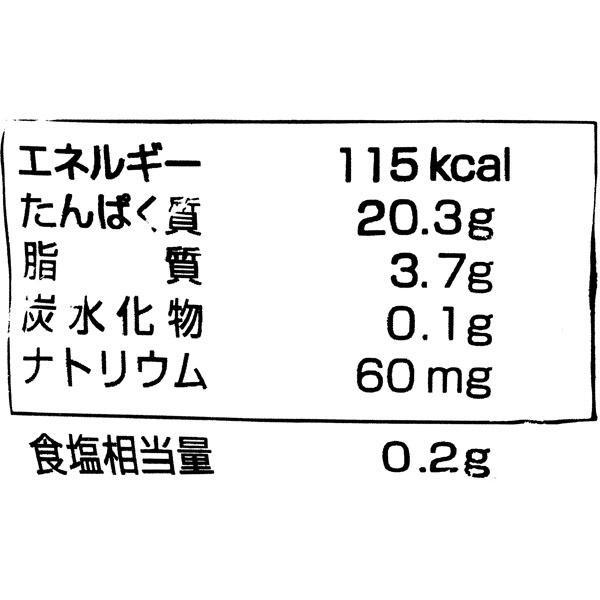 秋鮭切身(骨なし) 60g×5切【冷凍でお届け】