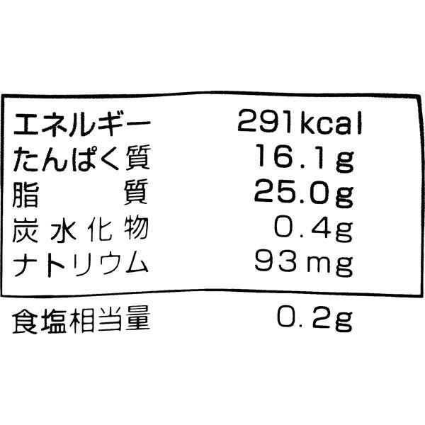 さば切身(骨なし) 60g×5切【冷凍でお届け】