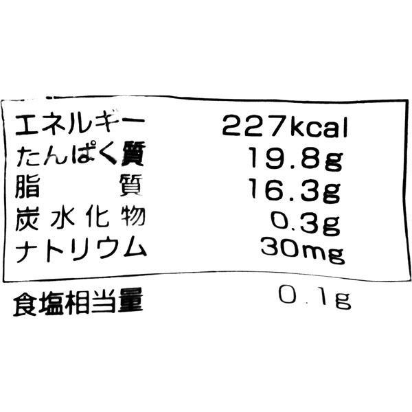 ぶり切身(骨なし) 60g×5切【冷凍でお届け】