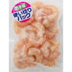 むきえび(小袋)70g【冷凍でお届け】