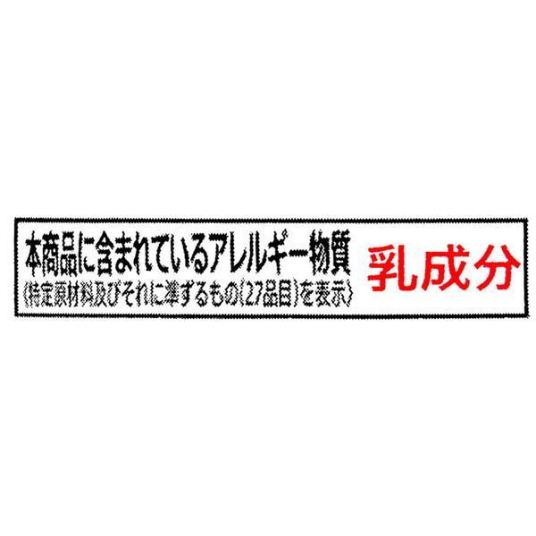 セブンプレミアム ストロベリーヨーグルト (75g×4)
