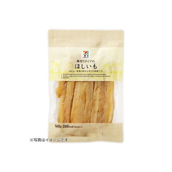 干し芋(中国産) 160g セブンプレミアム